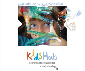 Kids in the kitchen & KidsHub!